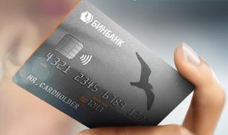 Как проверить баланс карты Бинбанк