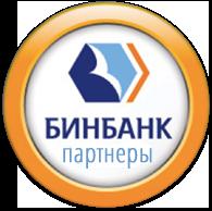 Банки партнеры Бинбанк