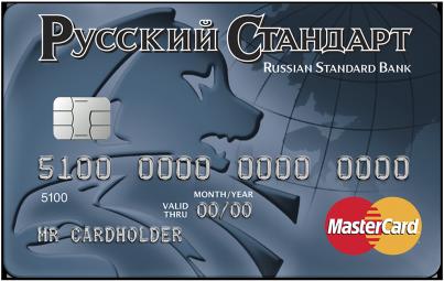 Карта Классик MasterCard
