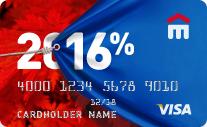 Кредитная карта 16% годовых