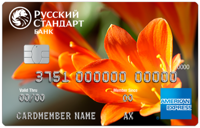 Кредитная карта American Express Design