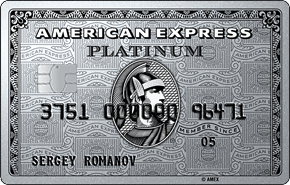Кредитная карта The Platinum Card