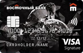 Кредитная карта Visa Signature