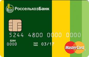 кредитная карта в день обращения