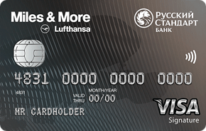 Кредитная карта Miles&More Visa Signature