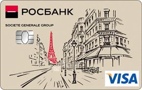 Неименная кредитная карта