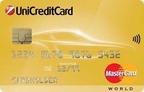 Кредитная карта АвтоКарта Premium