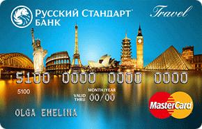 Комплект кредитных карт RSB Classic