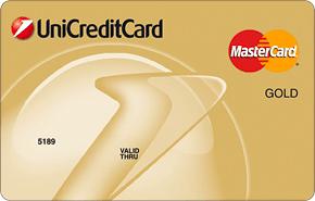 Золотая кредитная карта ЮниКредит Банк