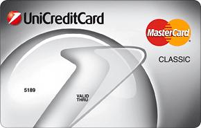 Стандартная кредитная карта MasterCard