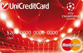 Кредитная карта UEFA Champions League