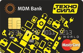 Кредитная карта Техносила — МДМ Банк