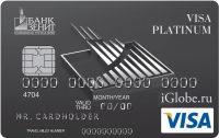 Кредитная карта «Мир путешествий» Platinum