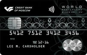 Кредитная карта World MasterCard Black Edition