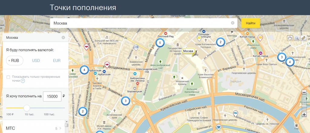 Точки пополнения карт Тинькофф Банка