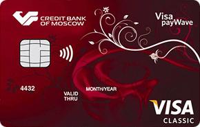 Кредитная карта «Единая карта»