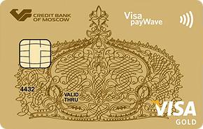 Кредитная карта Единая Gold