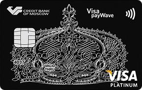 Кредитная карта Единая Platinum