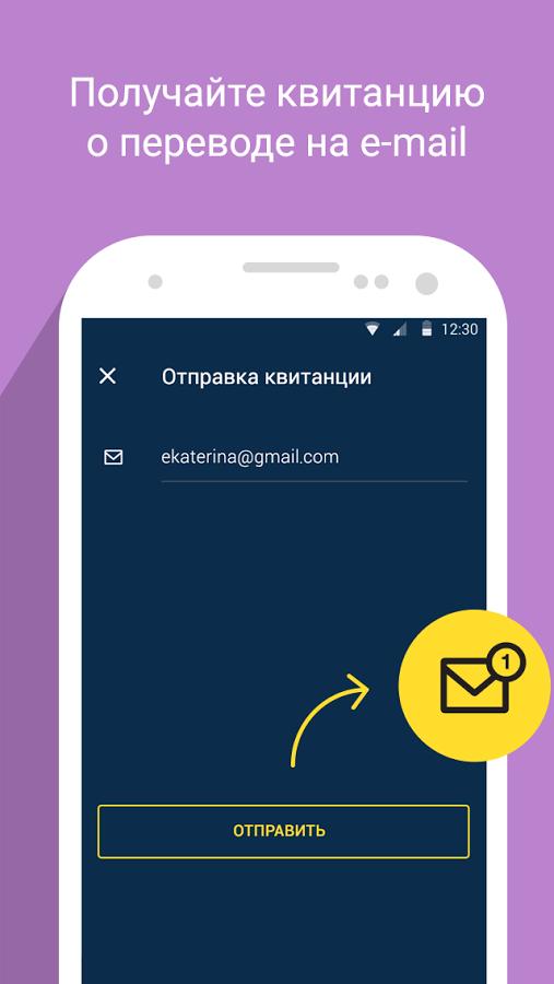 Тинькофф: перевод с карты на карту экран 4