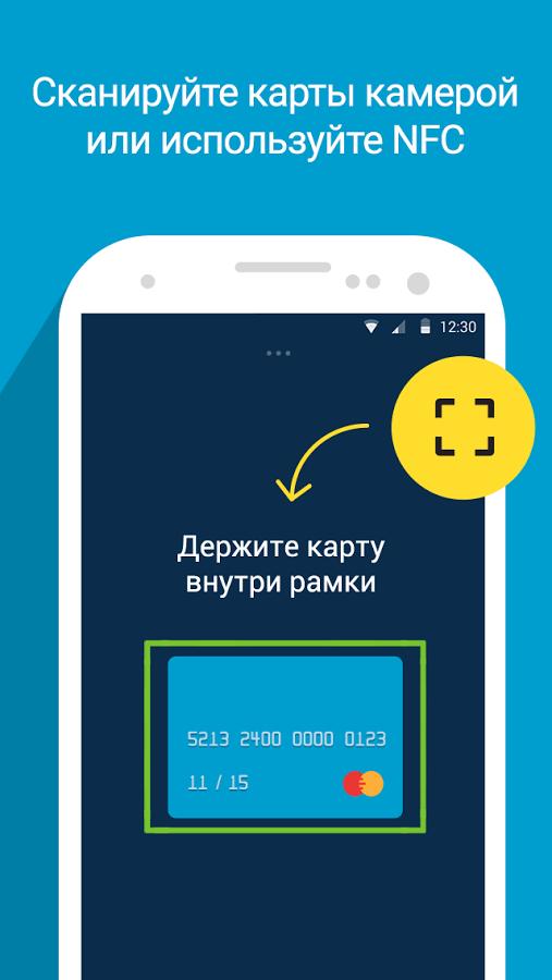 Тинькофф: перевод с карты на карту экран 5
