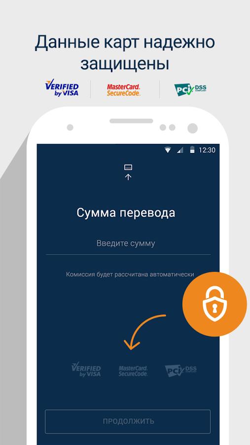 Тинькофф: перевод с карты на карту экран 7
