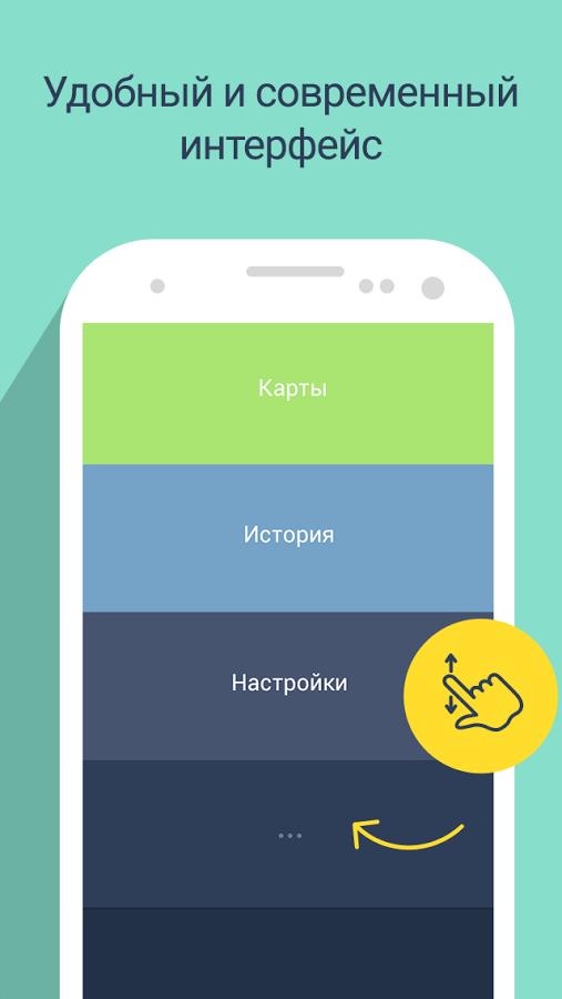 Тинькофф: перевод с карты на карту экран 8