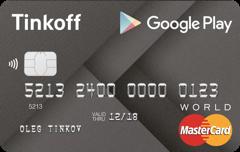 Кредитная карта Google Play с кэшбеком