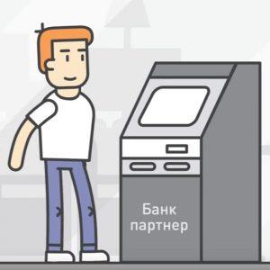 Банки-партнеры Альфа Банка