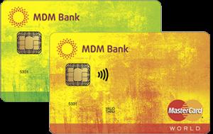 Банки партнеры МДМ Банка