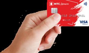 Банковсткая карта МТС банка