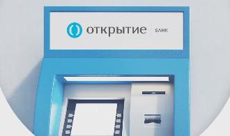 Банки партнеры банка Открытие