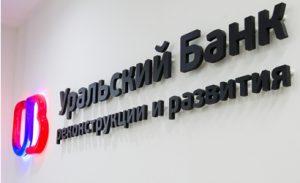 банки партнеры убрир