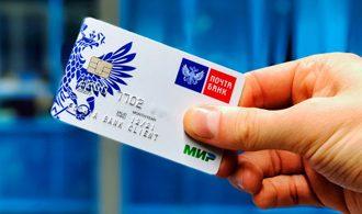Банки партнеры Почта-Банка