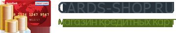 Логотип сайта cards-shop.ru
