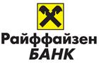 Логотип Райффайзенбанка