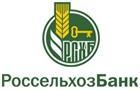 Логотип Россельхозбанка