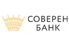 Логотип Соверен банка