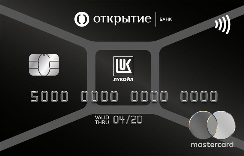 """Кредитная карта """"ЛУКОЙЛ"""" Премиум"""