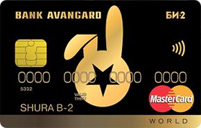 Кредитная карта Би-2
