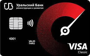 Кредитная карта Максимум