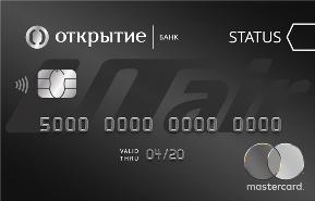 Кредитная карта UTair Премиальная