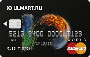Кредитная карта Ulmart