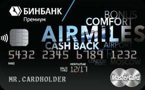 Кредитная карта Airmiles