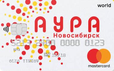 Кредитная карта AURACARD
