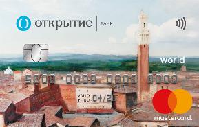 Кредитная Автокарта