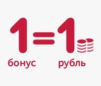 1 бонус равен 1 рублю в элдорадо