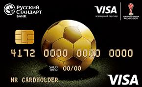 Кредитная карта Футбольная