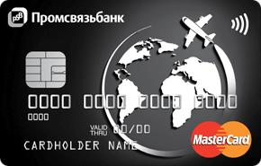 Кредитная карта мира без границ