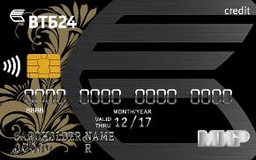 Кредитная карта Мультикарта