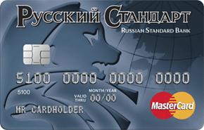 Кредитная карта Простой выбор